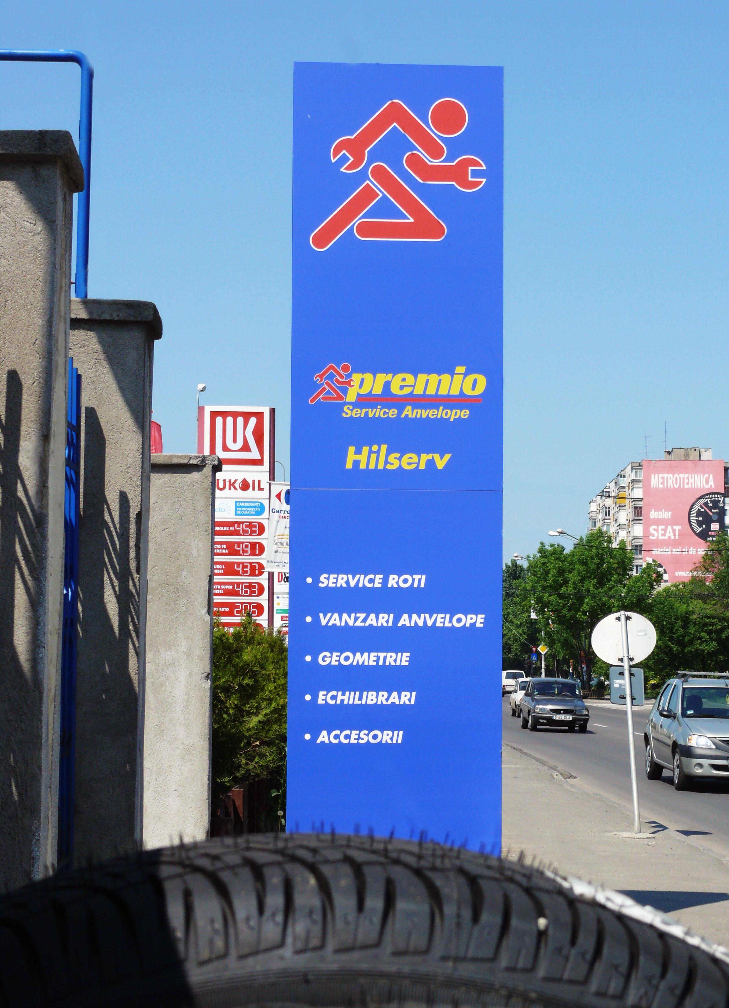 premio_hilserv_intrare